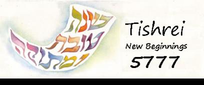 tishrei-5777