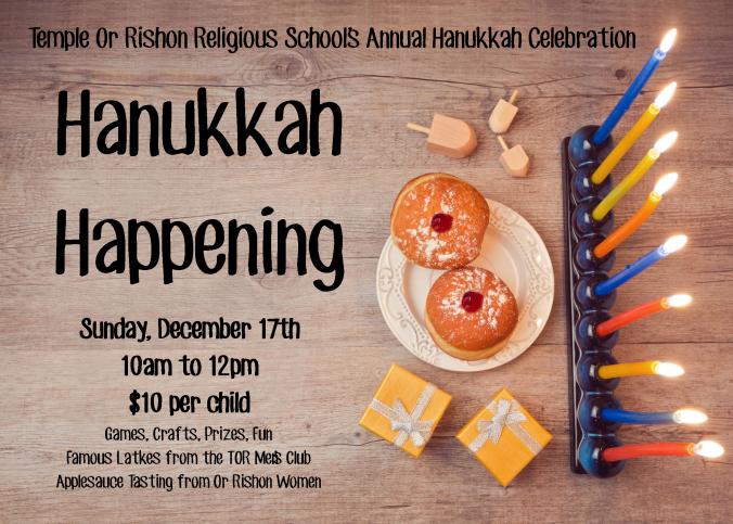hanukkah happening 2017.png